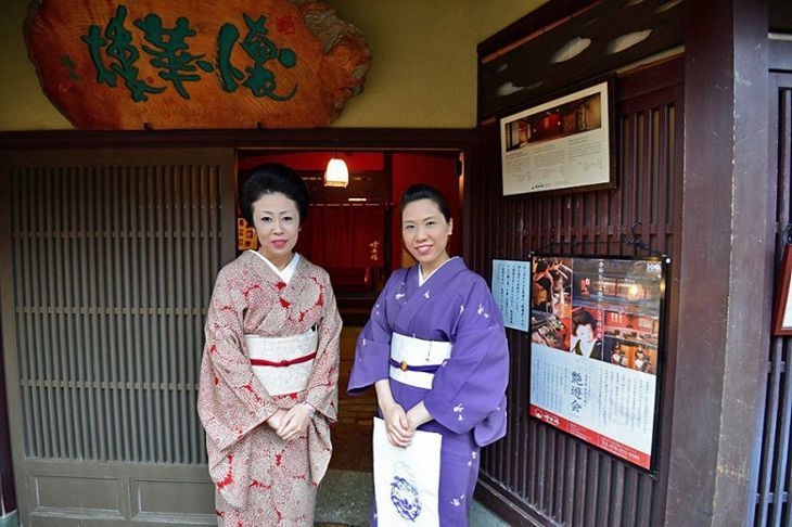 В гостях у гейши (5)