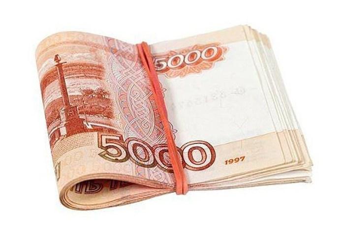 Как привлечь денежки в свою жизнь (1)
