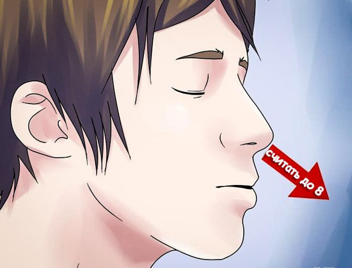 Как быстро заснуть (3)