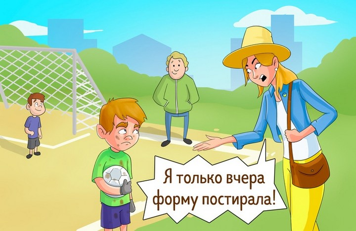 9 ошибок родителей, которые могут серьезно испортить будущее их детям (1)