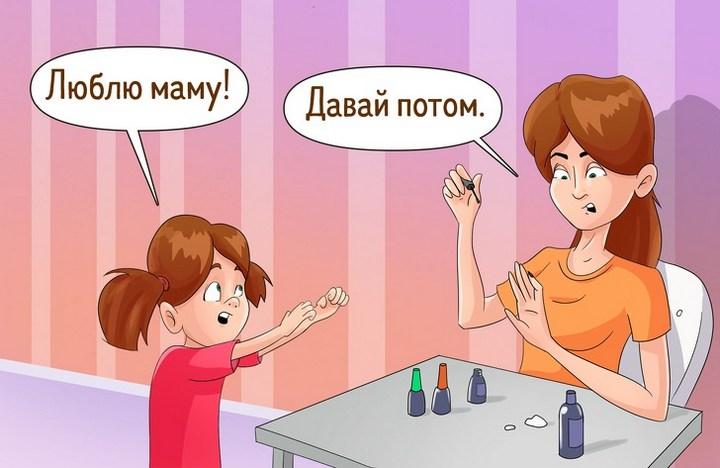 9 ошибок родителей, которые могут серьезно испортить будущее их детям (3)